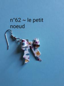 n°62 - le petit noeud